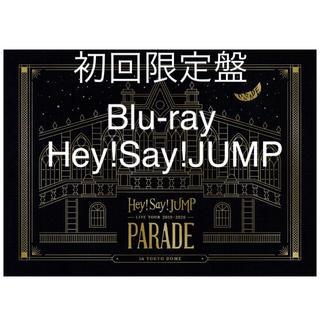Hey! Say! JUMP - Blu-ray 初回 Hey!Say!JUMP 2019-2020 PARADE