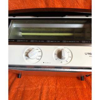 タイガー(TIGER)のオーブントースター(調理機器)