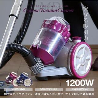 期間限定価格!! 掃除機 サイクロン 超小型 パワフル吸引 紙パック不要(掃除機)