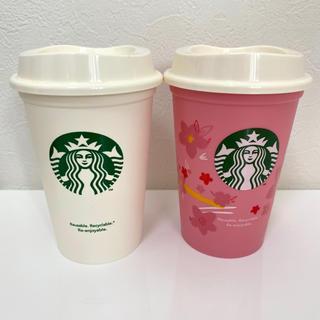 Starbucks Coffee - スタバ リユーザブルカップ 2個
