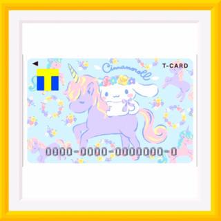 Tポイントカード シナモロール   限定品