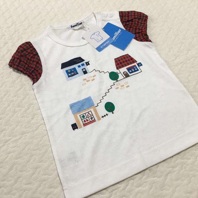 familiar(ファミリア)の専用 ファミリア デニムバッグ Tシャツ 2点 キッズ/ベビー/マタニティのこども用バッグ(レッスンバッグ)の商品写真