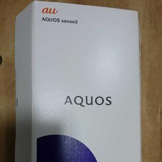 SHARP - AQUOS sense3 ブラック