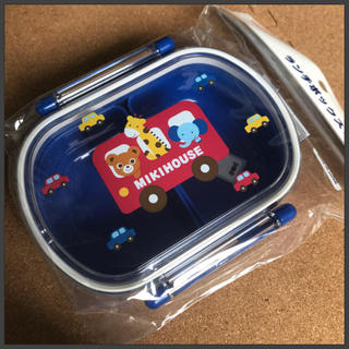 ミキハウス(mikihouse)のお弁当箱360ml(弁当用品)