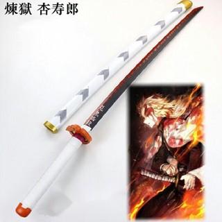 鬼滅の刃 煉獄杏寿郎 日輪刀