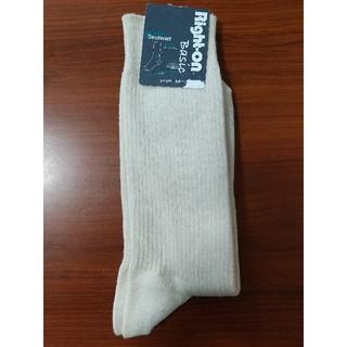 ライトオン(Right-on)の靴下 メンズ Right-on 25 ~ 27 cm 薄い ベージュ(下駄/草履)