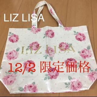 LIZ LISA - 【 LIZ LISA 】  リズリサトートバッグ エコバッグ