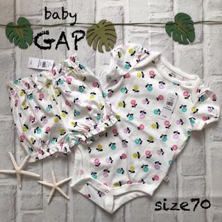 babyGAP - ☆ baby   GAP ☆ 新品 ロンパース&パンツ 70㎝