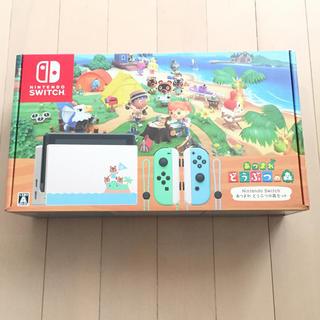 Nintendo Switch - Nintendo Switch あつまれ どうぶつの森セット/Switch/HA