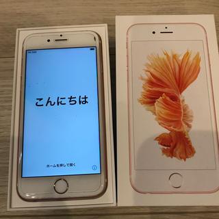 アイフォーン(iPhone)のiPhone 6s Rose Gold 32 GB SIMフリー(スマートフォン本体)