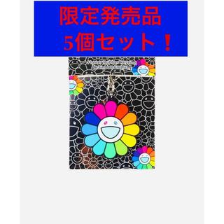[限定販売品!]村上隆 Flower Rubber Keyring 5個セット (キーホルダー)