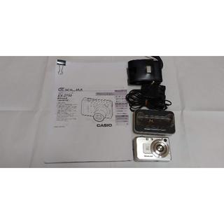カシオ(CASIO)のCASIO EX-Z750 デジタルカメラ「EXILIM」(コンパクトデジタルカメラ)