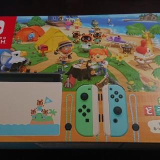Nintendo Switch - 新品未開封 Nintendo Switch あつまれ どうぶつの森セット