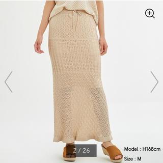 GU - GU 透かし編みニットスカート