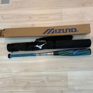 MIZUNO - ギガキング02   2020 限定モデル トップバランス 83㎝ 710g