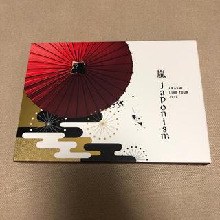 嵐 - ARASHI LIVE TOUR 2015 Japonism DVD