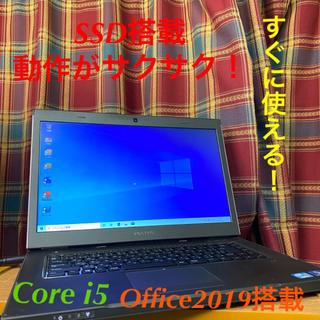 デル(DELL)のOffice搭載 高性能ノートパソコン(ノートPC)