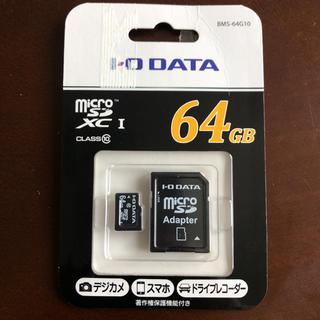 アイオーデータ(IODATA)のmicroSD XC カード 64GB クラス10 UHS-Ⅰ アダプター付き(その他)
