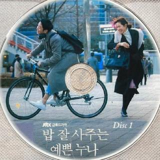 「よくおごってくれる綺麗なお姉さん」Blu-ray