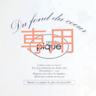 ジェラートピケ(gelato pique)のジェラートピケ♡ベア抗菌防臭機能ワッフルレギンス2点(ルームウェア)