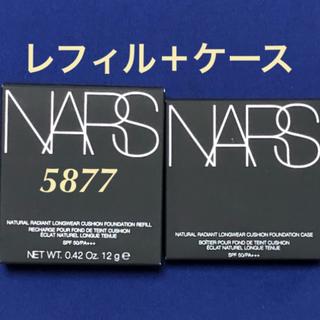 NARS - ★NARS クッションファンデ セット/ナーズ 5877 レフィル&ケース