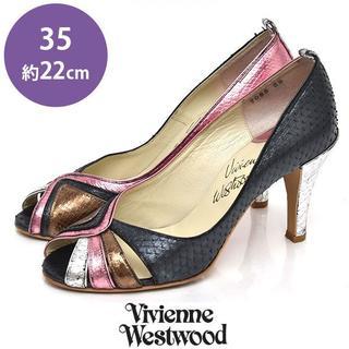 Vivienne Westwood - ヴィヴィアンウエストウッド パイソン オープントゥ パンプス 35(約22cm)