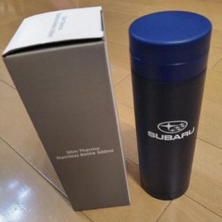 スバル(スバル)のSUBARU スリムサーモステンボトル500ml(弁当用品)