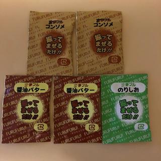 5袋 フライドポテト・ポップコーンフレーバー(調味料)