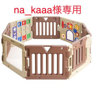 ニホンイクジ(日本育児)のミュージカルキッズランド EXマロン(その他)