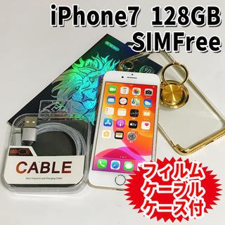 アップル(Apple)のSIMフリー iPhone7 128GB 72 ゴールド 電池交換済(スマートフォン本体)