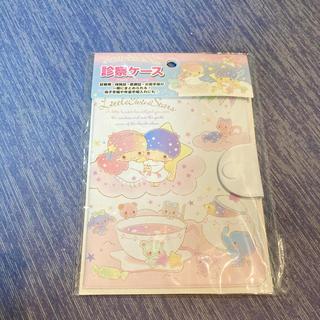 サンリオ(サンリオ)のキキララ 診察ケース 母子手帳ケース(母子手帳ケース)