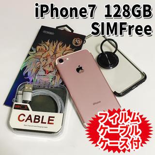 アップル(Apple)のiPhone7 SIMフリー 128GB 58 ローズゴールド 電池交換済(スマートフォン本体)