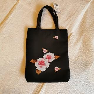 FEILER - フェイラー バッグ 薔薇 FEILER バラ 黒 サブバッグ 和装バッグ