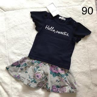 トップス Tシャツ スカート スカッツ 90 女の子 Slip Slap 未使用