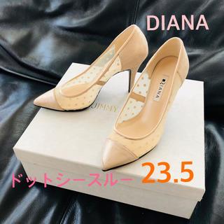 DIANA - DIANA ダイアナ パンプス 23.5 231/2 23ハーフ