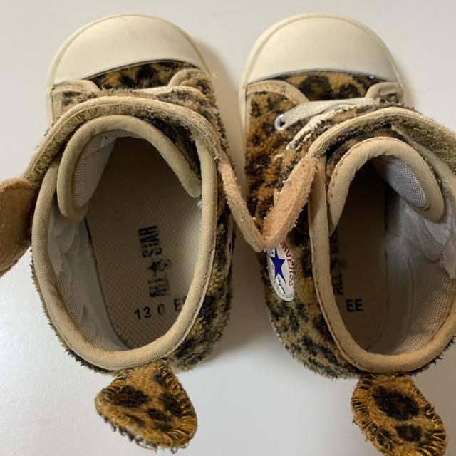 CONVERSE(コンバース)のconverse オールスター ベビーシューズ 13センチ キッズ/ベビー/マタニティのベビー靴/シューズ(~14cm)(スニーカー)の商品写真