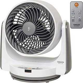 [山善] 扇風機 18cm サーキュレーター 上下左右自動首振り (換気/空気循