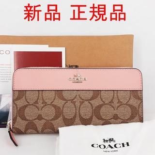 COACH - 【新品】COACH(コーチ)ラウンドファスナー長財布 シグネチャーブラウン