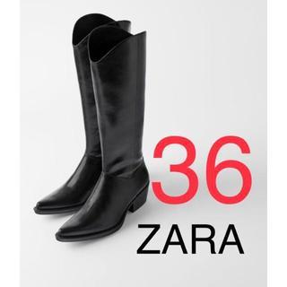 ザラ(ZARA)のZARA ザラ 新品 カウボーイ風シールブーツ 36(ブーツ)