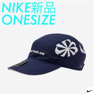 NIKE -  NIKE ナイキ エアロビル テイルウィンド ランニングキャップ ネイビー