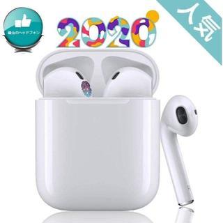 【2020最新型 Bluetooth 5.0】タッチワイヤレスイヤホン