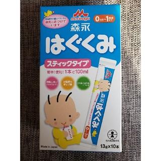 森永乳業 - 森永 はぐくみ 粉ミルク スティック 乳児用調製粉乳