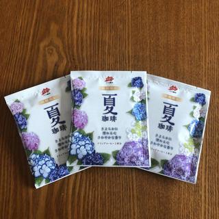 オガワコーヒー(小川珈琲)の小川珈琲 夏 期間限定 ドリップコーヒー(コーヒー)