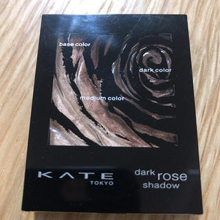 KATE - KATE ダークローズシャドウ OR-1