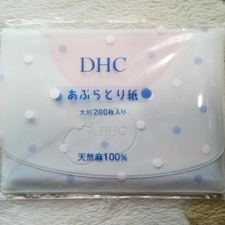 ディーエイチシー(DHC)の【未使用】DHC☆あぶらとり紙☆大判200枚入り×2個(あぶらとり紙)