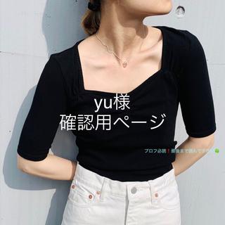 EDIT.FOR LULU - 即完売 今季 EDIT.FOR LULU♡トップスmame IENA