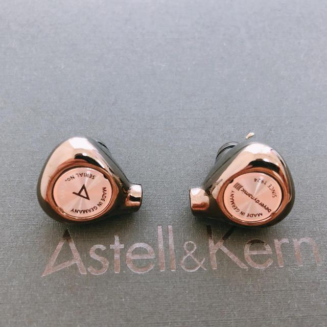 iriver(アイリバー)の専用 Astell&Kern AK T8iE MkⅡ beyerdynamic スマホ/家電/カメラのオーディオ機器(ヘッドフォン/イヤフォン)の商品写真