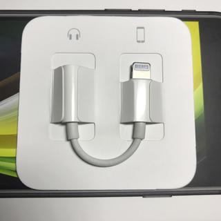 Apple - 純正iPhoneイヤホン交換アダプター