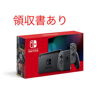 Nintendo Switch - 新品 任天堂 スイッチ グレー switch