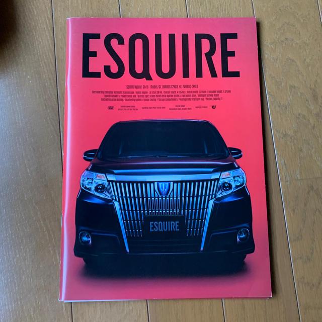 トヨタ(トヨタ)のTOYOTA ESQUIRE カタログ 自動車/バイクの自動車(カタログ/マニュアル)の商品写真